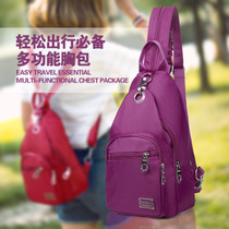 Ms 2017 new Backpack nylon Crossbody Korean version of Oxford bags Mini chest Pack small flashes of fashion