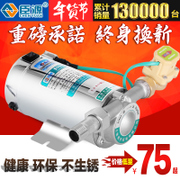 Home source full automatic water supply booster pump water heater pressure pump mute stainless steel pipeline pump