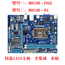 Gigabyte GA-H61M-DS2 / GA-H61M-S1 H61 motherboard 1155 pin set was the motherboard DDR3
