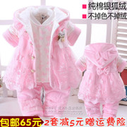 The female's winter 0-1-2 half year old infant three suit baby 3-6-9 months children in winter clothes