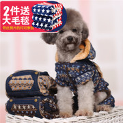 Autumn and winter clothes Teddy pet dog small dog Bichon puppy coat four VIP fighting method thick clothing