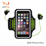 Running mobile phone arm bag sports arm arm arm bag apple 6s/7plus equipped with wrist bag