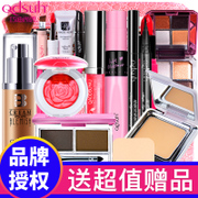 Qdsuh cosmetics package complete beginners waterproof lasting natural makeup beauty student portfolio