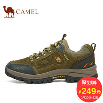 (Treasures of the town Branch) camel outdoor climbing shoes mens shoes low slip wear resistant leather outdoor cross country walking shoes