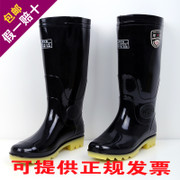 Rainshoes male high tube in tube anti-skid water shoes wear resistant plastic shoes kitchen car insurance boots acid-base male