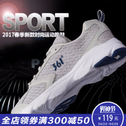 The 361 men's sports shoes 361 official students breathable lightweight antiskid damping spring summer running shoes