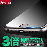 Axidi iPhone6s tempered film 7 Apple Plus Anti-Fingerprint Anti-Fingerprint Anti-Fog Glass Phone Film