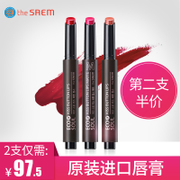 The SAEM fresh pressed lipstick lasting moisture Colorstay bite lip lipstick color bean aunt genuine