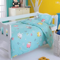 Set of global best selling cotton three kindergarten NAP small quilt baby cartoon baby bedding cotton
