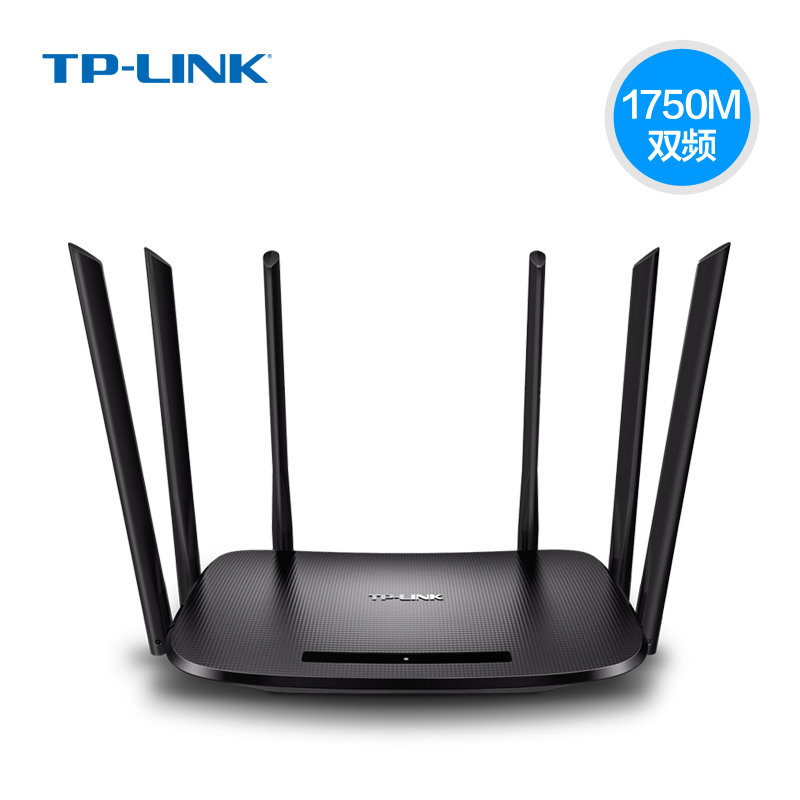 Wireless router through wall King link home WiFi High speed fiber TP broadband AP