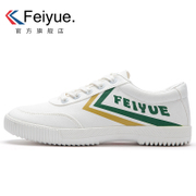 Feiyue/ white version third new leap of sports shoes canvas shoes fashion white shoes for men and women section