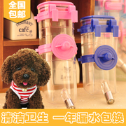 Dog water dispenser pet water dispenser dog drinking water PET hanging dog kettle cat drinking machine pet supplies