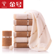 Kingshore towel Cotton Towel adult couple thickened cotton towel soft water special offer free shipping