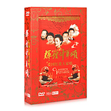 Genuine classic red song DVD carol songs folk songs of revolutionary songs car music CD discs