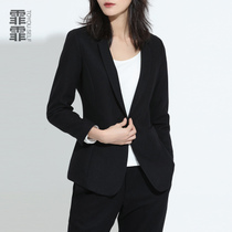 Read spring 2017 new professional small slim wool suits of nine sleeve casual black interview suit women