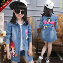 Girls spring jacket in 2016 new children in spring and autumn the Korean version of long thin denim trench coat Cardigan jackets