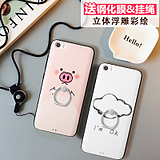 King for the millet 5 mobile phone shell five silicone protective cover cartoon cute lanyard ring scrub hard shell men and women