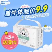 White and white baby diapers soft thin air spring L code baby dry diapers diapers newborn