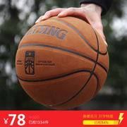 Genuine indoor outdoor cement basketball leather texture soft leather leather handle 7 fur 5 adult students