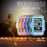 Iphone6plus mobile phone shell running Apple 6S mobile phone arm bag package of movement of the arm arm sleeve arm with men and women 5S