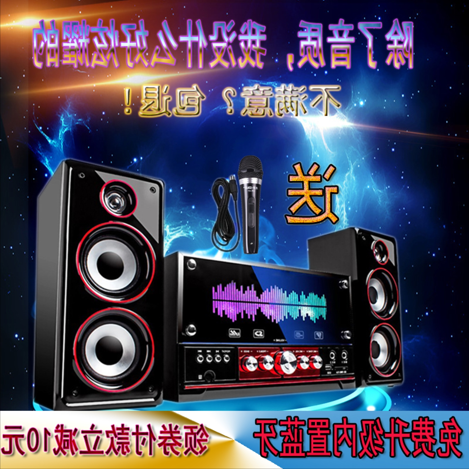 Computer audio, desktop home subwoofer, multimedia wooden card, mobile TV, Bluetooth speaker combination 2.1