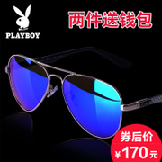 Dandy man driver mirror sunglasses Sunglasses Polarized Sunglasses eyes round face female tide