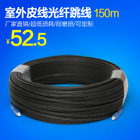 Tanghu skin line fiber optic fiber jumper wire line SC fiber jumpers outdoor single core wire cable 150 meters
