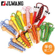 Skipping children beginners pupils training kindergarten children single wood color baby toy rope