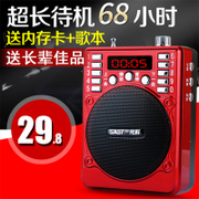 SAST SAST/ 860 MP3 portable radio speakers mini audio old old music player