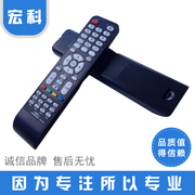 Acer brand brand-name LCD universal HK-002, without setting, direct use, simple and convenient.