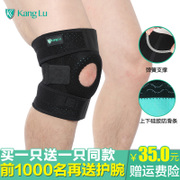 Sports knee men and women summer basketball running outdoor mountaineering badminton fitness squat meniscus injury protective gear