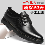 Men's shoes black shoes in winter and autumn male cashmere anti-skid shoes casual shoes dad middle-aged men shoes
