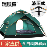 The automatic 3-4 tent and outdoor two bedroom 2 single family double camping camping