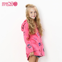 Kids girls fun fall winter print hooded sweater coat with new big boy girl Cardigan Sweater 3784