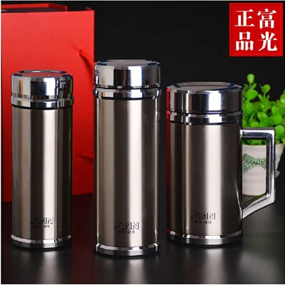Fu Jian brand stainless steel vacuum flask BJ020-480/420/320ml high-grade commercial office mug new