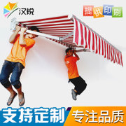 Outdoor sunshade canopy retractable awning awning balcony Aluminum Alloy folding tent hand parking shed roof