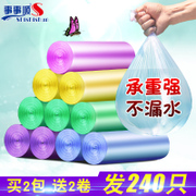 Everything is household garbage bags in kitchen and toilet roll thick black color of disposable plastic bags wholesale