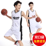 Basketball wear camouflage suit vest uniforms male shirt group purchase font print plate custom college basketball uniforms