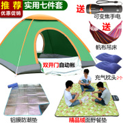 Tent outdoor 3-4 people, automatic tent 2, double speed open, outdoor rain proof camouflage tent set