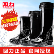 With low male cashmere Boots Shoes Shoes Mens Boots help back short tube high tube antiskid waterproof shoes boots
