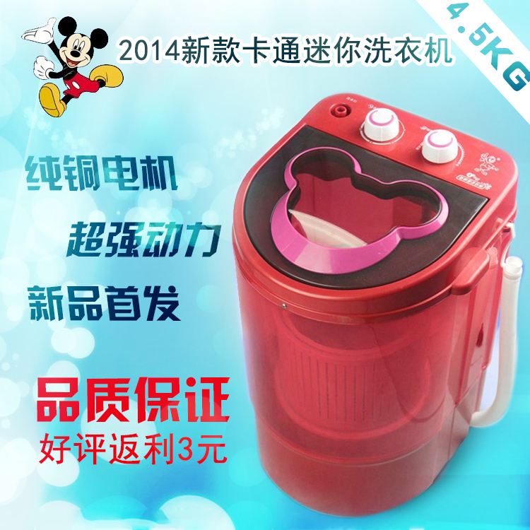 Monocular semi automatic baby small mini washing machines special packages-mail dump dehydration wash one dual-use
