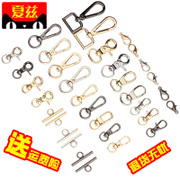 Bag accessories hook buckle leather bag bag buckle, dog buckle clasp hook bag chain hanging lobster clasp metal hook