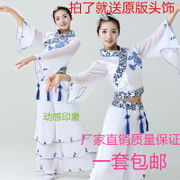 2016 new yangko dance clothing porcelain national classical dance costumes square dance dance fan dance.