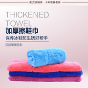 Thickened shoe towel rapidly absorbed water does not hurt the knife skates good helper sun skates shop