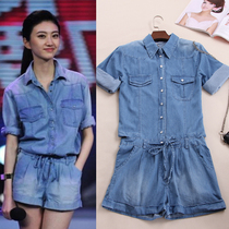 Collectibles same paragraph 2016 new Korean female summer denim piece pants jumpsuit shorts leisure big yards female tide was thin