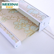 Mel resistant Korean soft curtain jacquard double shading shutter blinds custom office bathroom living room