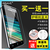 Lenovo A788T tempered film A808T / A806t mobile phone foil Gold fighter A8 HD explosion-proof glass film