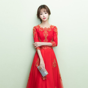 Toast the bride in the summer of 2017 new Chinese wedding dress long red short paragraph thin Chinese style wedding
