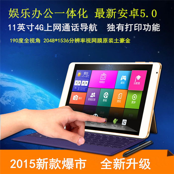 Pack the authentic 10.6 inch Tablet PC 10 inch eight core mobile phone 4G call HD quad core Android slim navigation