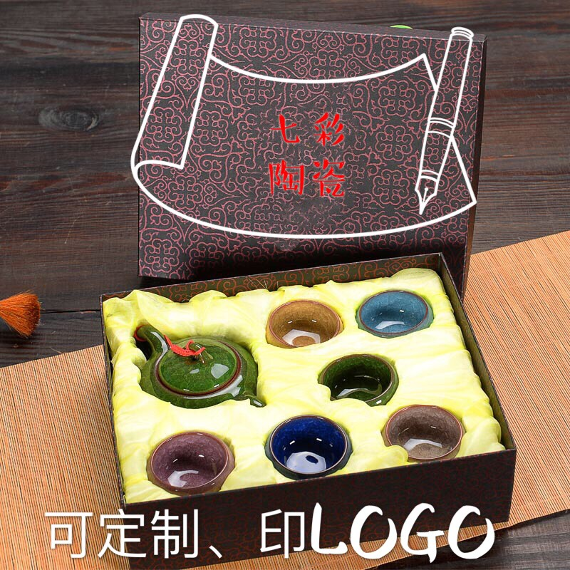 Companies opened for business activities gift custom logo reply creative wedding gifts wholesale practical graduation souvenir